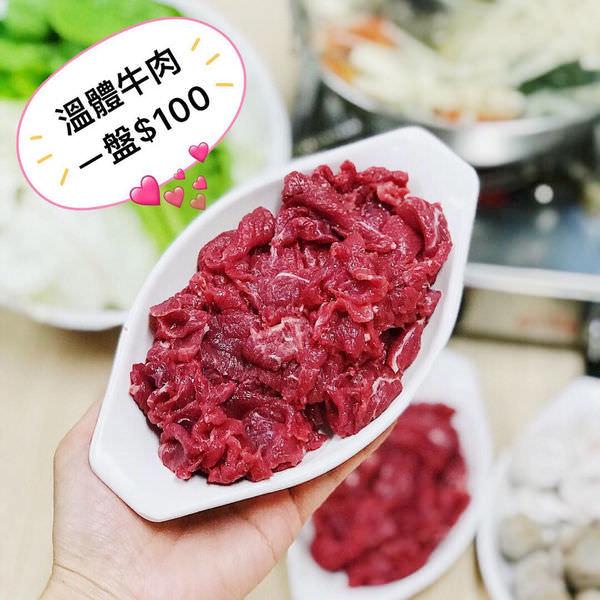 (台南美食/東區)阿家牛肉湯~Cp值爆表!溫體牛肉爐一份$180,溫體牛肉一盤$100,這佛心價位打燈籠找不到!