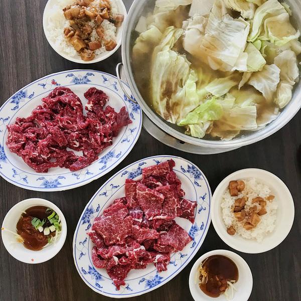 (高雄美食/湖內區)湖東牛肉館