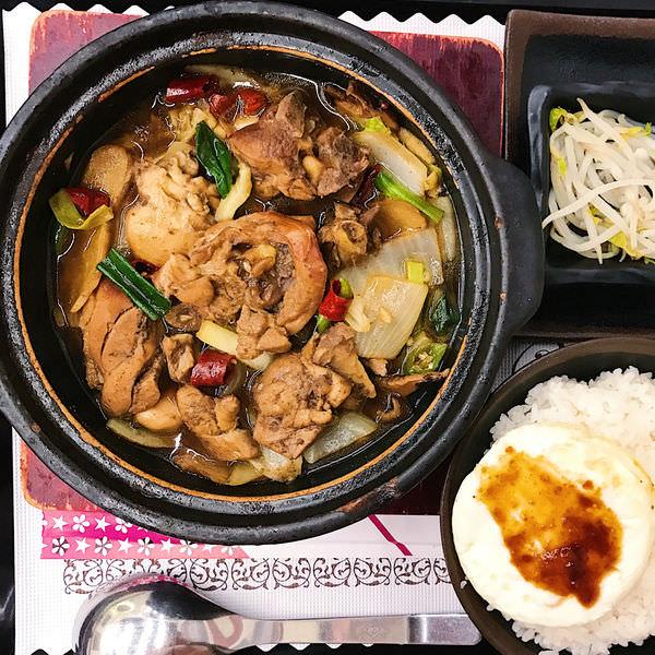 (台南)來道黃燜雞飯