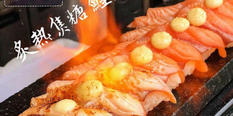 (台南美食/中西區)本寓食堂~平價日式料理!炙燒焦糖鮭魚握壽司ㄧ貫$30好超值!