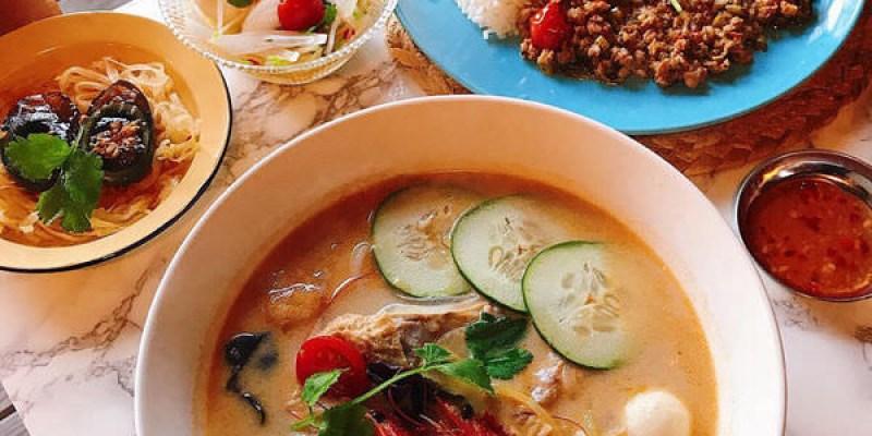 (台南美食/東區)山豬林~南洋風味料理,好吃好美好超值!