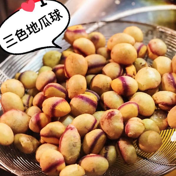 (台南)三色地瓜球~夜市美食