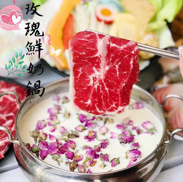 (台南美食/東區)時光秘境~鍋物專賣,30幾種風味鍋物任你挑選,獨家的玫瑰牛奶鍋風味太迷人!