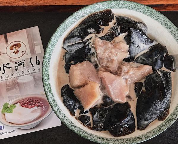 (台南)水河伯50年代古早豆花店