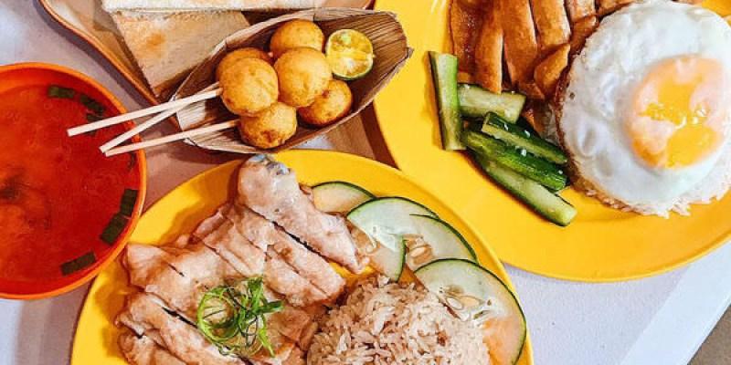 (台南美食/北區)馬來西亞料理~Selamat datang~南洋咖哩椰漿雞飯神美味