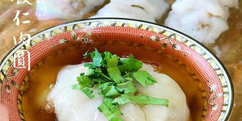 (台南美食/中西區)黃氏蝦仁肉圓~台南百年老店,採買到新鮮火燒蝦才會開店,運氣好才吃的到!