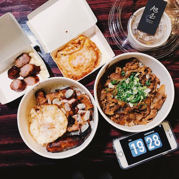 (台南美食/中西區)保安甜蝦~電光雞腿、旭屋牛丼