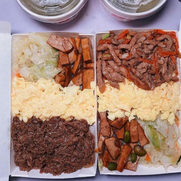 (台南美食/中西區)BB特餐~讓人想念的嫩蛋,每天只供應三種主餐 豬肉、雞肉、牛肉,就賣得嚇嚇叫。