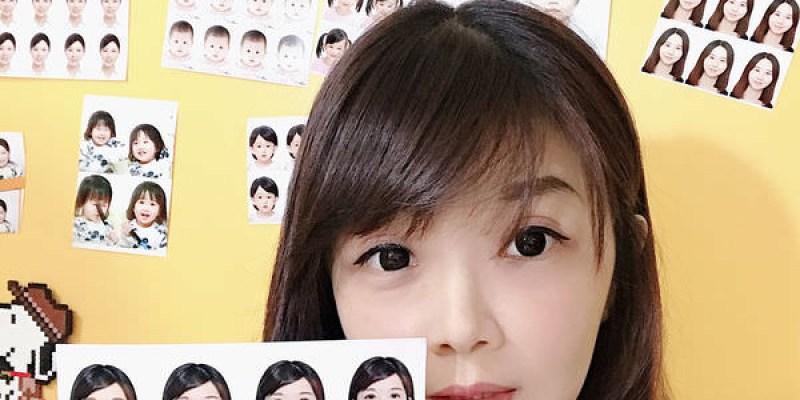 (台南時尚旅遊生活/證件照推薦)Lionfu攝影獅~專拍韓系證件照,現場修圖30分鐘快速交件!
