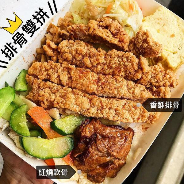 (台南美食/東區)小圓園美食~堅持20年老味道,總是滿滿回流老客人。