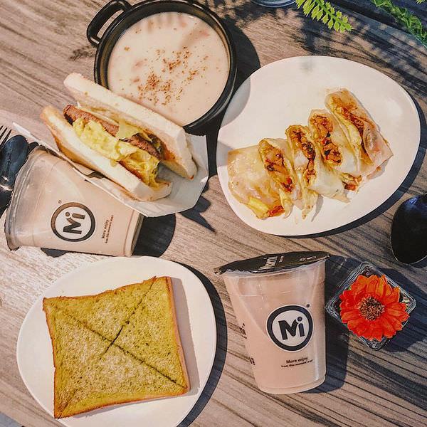 (台南)莫尼 早午餐