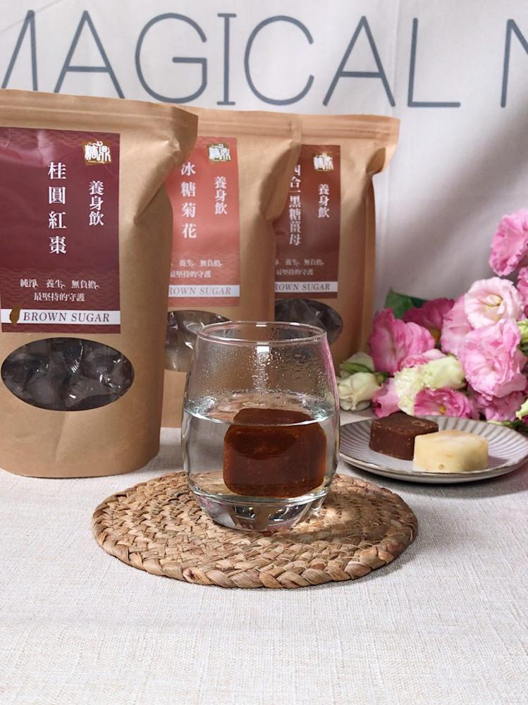(宅配美食/團購美食)糖鼎黑糖磚~養生茶磚~第一品牌推薦,純淨、健康、無負擔! 提供最養生的美味~