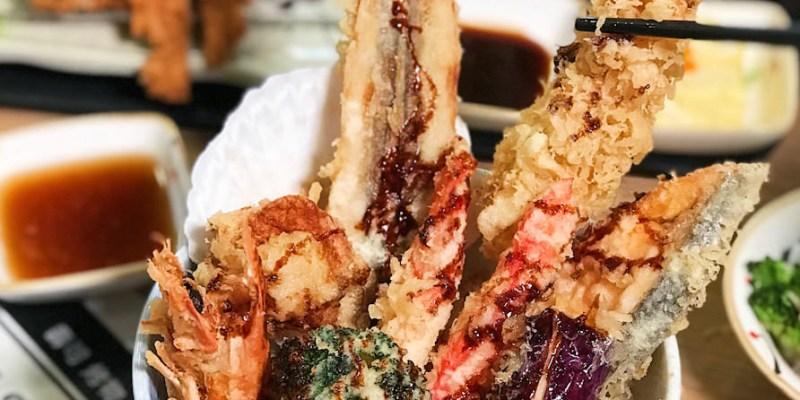 (台南美食/中西區)國華街的林揚食堂~全新菜單出爐~平價日式食堂也可吃到極上天丼~