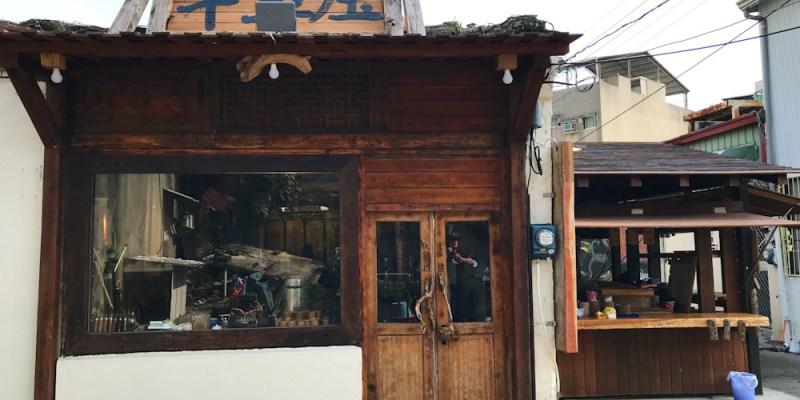(台南美食/中西區)海安路巷內的百年古厝 / 牛車庄台南店 / 古早味食堂 / 懷舊滷味很無敵!