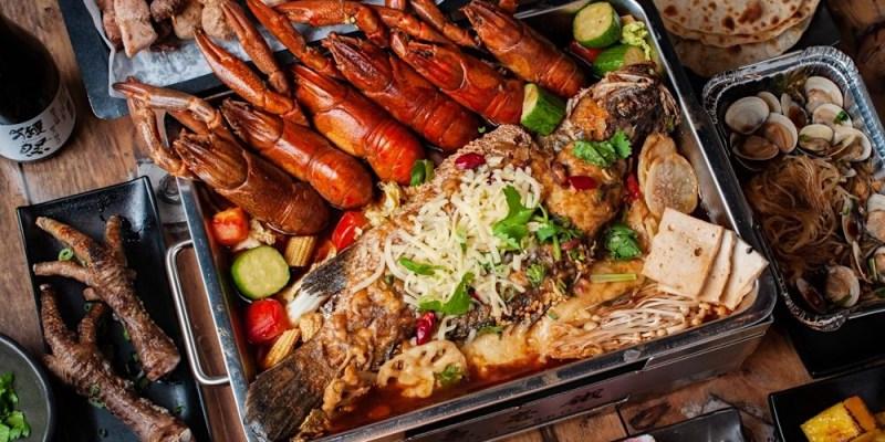 (台南美食/中西區)台南難得一見的麻辣小龍蝦+烤魚一爐二吃【魚老鐵·烤魚】正宗江湖風味!