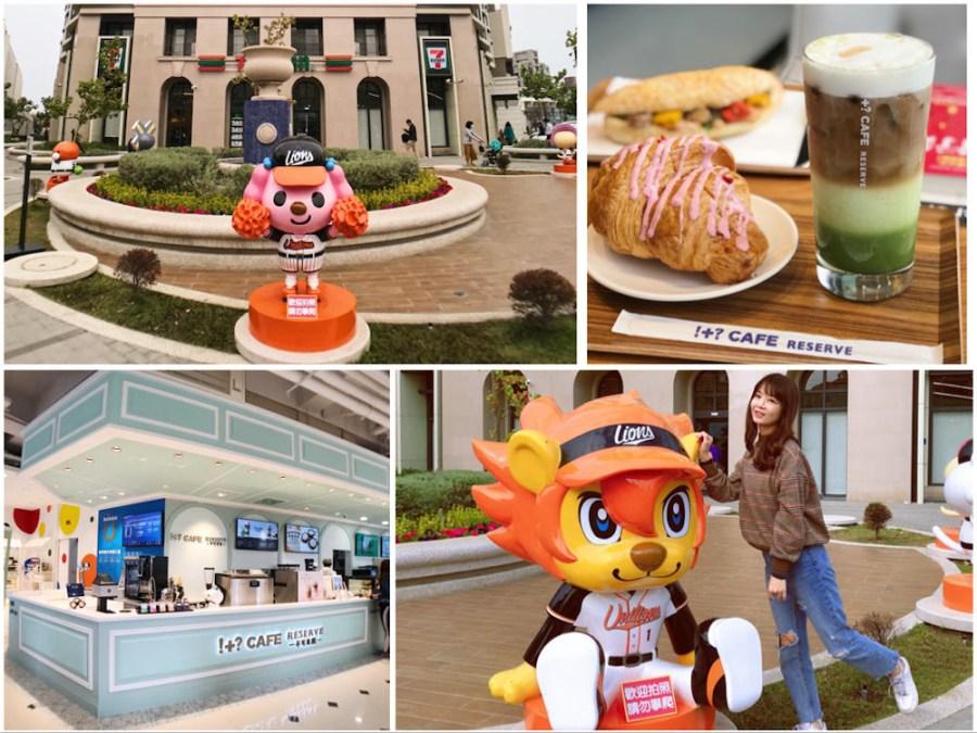 (台南大7/善化區)台南第一家最狂7-11「Big 7」大七,複合式的經營,打造宛如咖啡廳的空間享受!