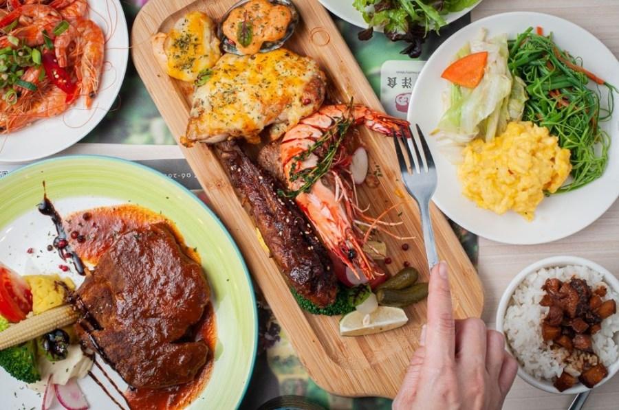 (台南美食/東區) 好田洋食餐廳,主餐360元起,豐富多樣化的蔬活鮮食吧無限暢食,吃飽又吃巧,是團體聚餐的好選擇 !