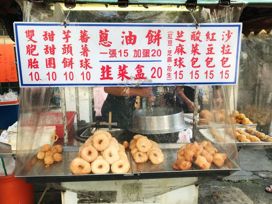 (台南美食/東區)「府東街147號無名蔥油餅」超人氣台式下午茶!