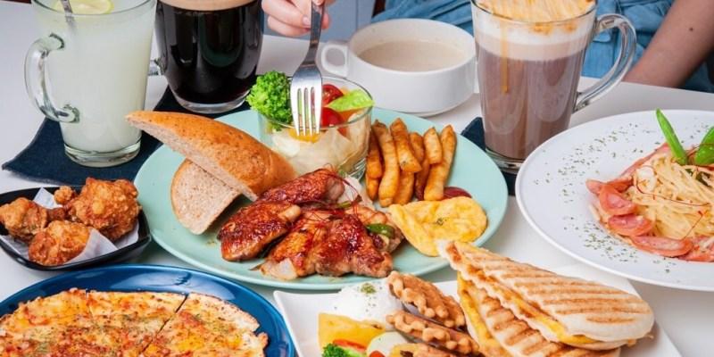 (台南美食/安平區)高cp值的平價早午餐專賣店【好點Better Brunch】有經典拼盤、義大利麵、燉飯、咖哩飯~通通只要$149元起!