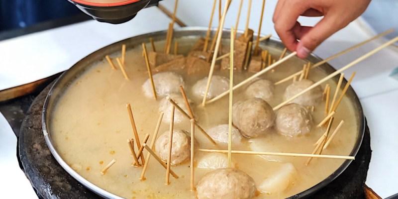 (台南美食/北區)食尚玩家推薦在地五十年大武街黑輪攤,還有免費味噌湯喝到飽喔!