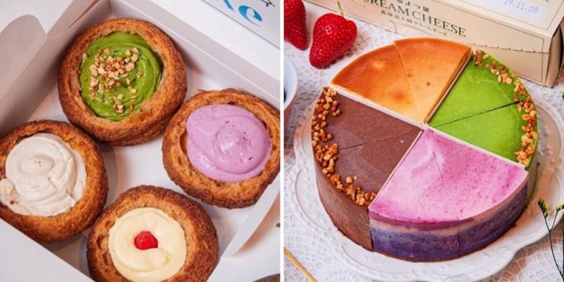 (台南美食/中西區)乳酪蛋糕中的極品【品好乳酪】新光三越西門店新櫃登場!