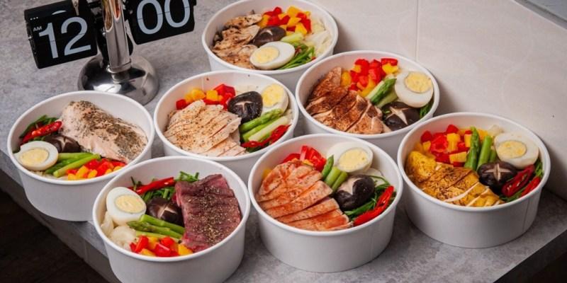 (台南美食/永康區)【養肌廠水煮養生餐】新鮮美味輕食無負擔 !