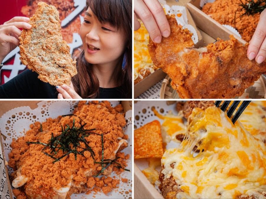【食香客雞會站】紅到國外的科學麵脆皮雞排、灑上肉鬆花生醬的創意雞排,最邪惡的在地美食,咬一口就停不下來!