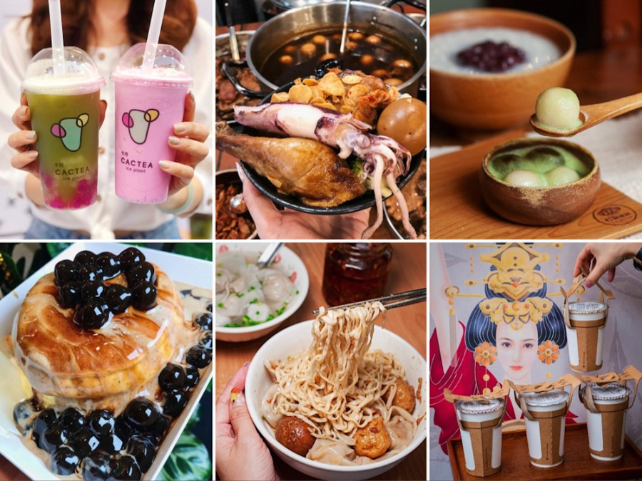 防疫五月天陳時中部長遊台南,最想逛的國華街小吃美食懶人包 !