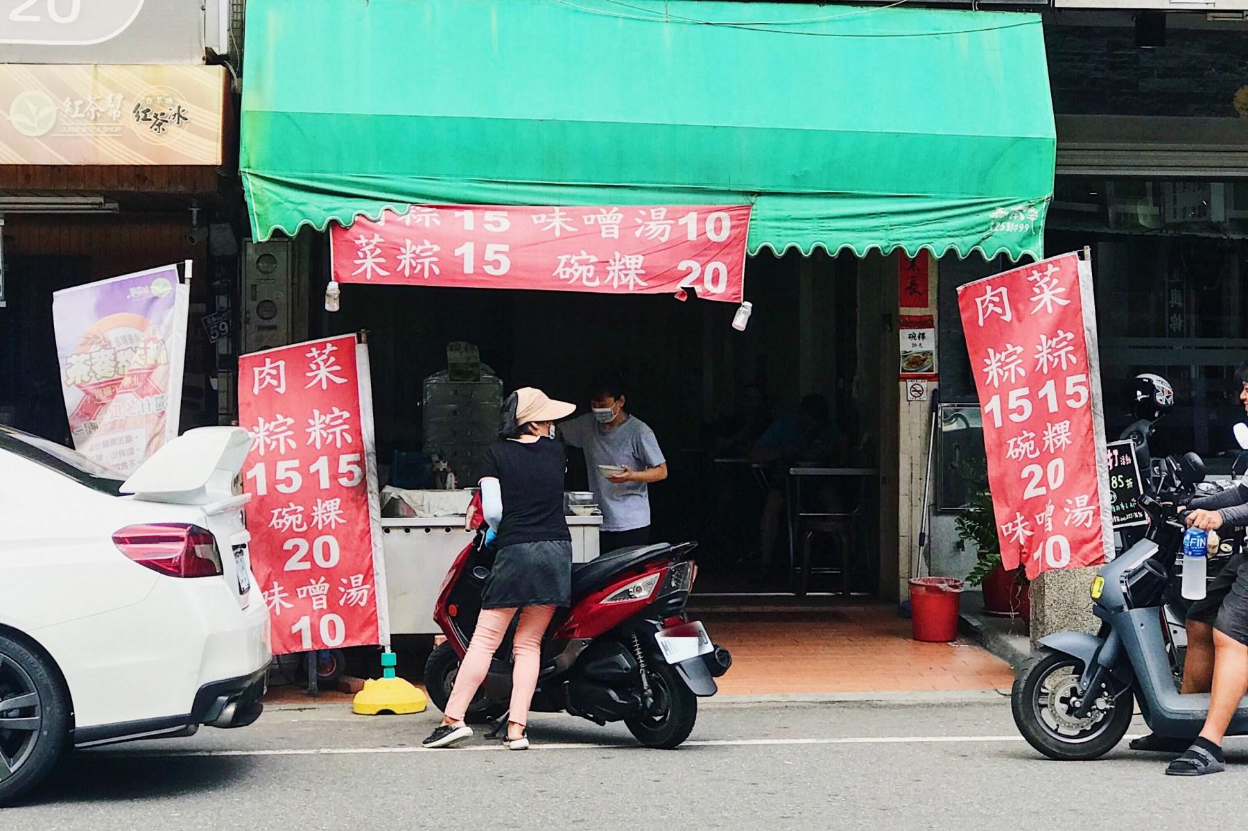 (台南肉粽)15元無名肉粽,在地經營40年,無招牌、無電話,安南區超級隱藏版在地美食。