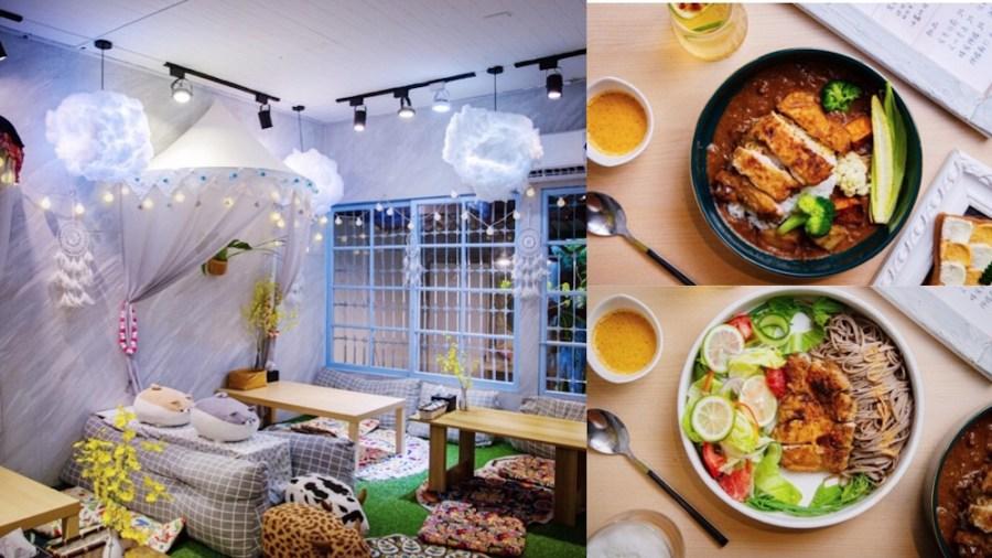 冷氣野餐好享受!晚餐120元起太超值!台南晚餐新選擇-也野ピクニック