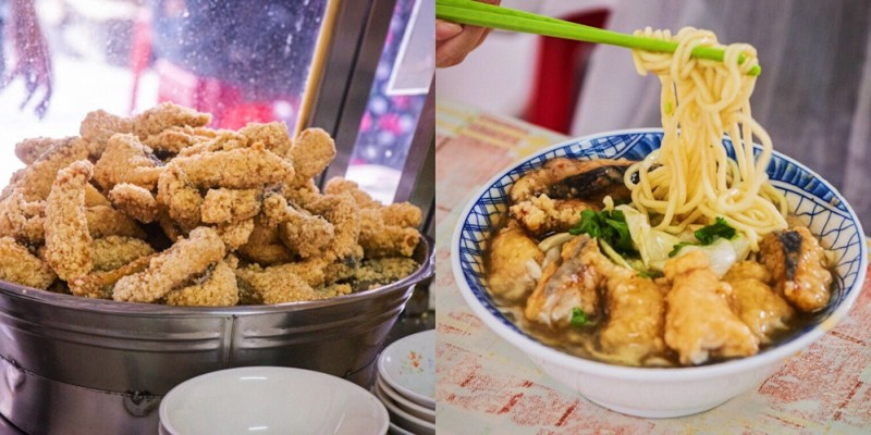 在地台南人愛吃的【呂記𩵚魠魚焿】開業35年,一路走來堅持使用純正𩵚魠魚,讓人一吃就上癮的好味道!