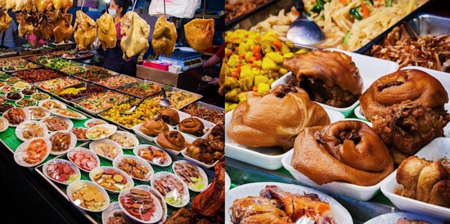 台南【廣東亞春油雞小菜】廣式油雞、古早味封肉、各式小菜~超多選擇!中元普渡拜拜來這買,全部一應俱全!