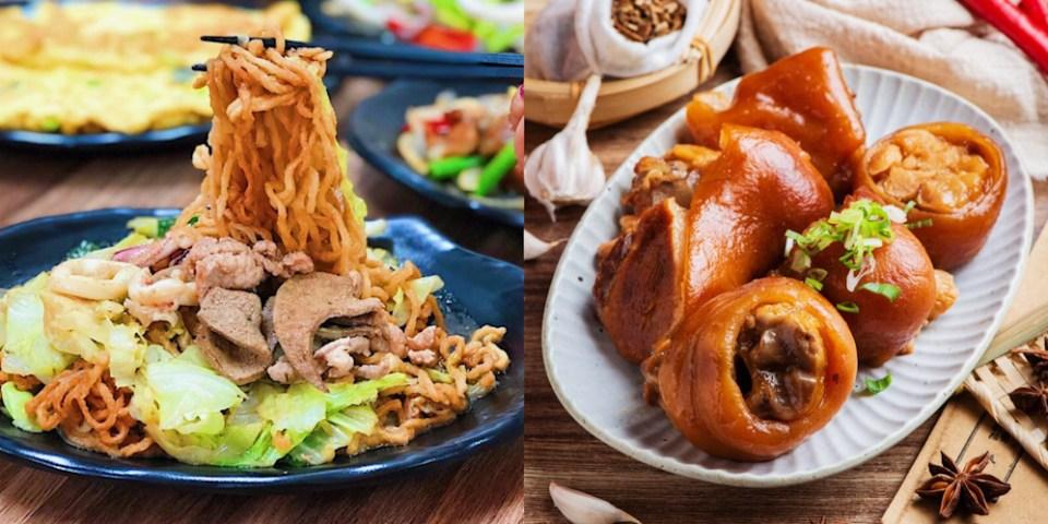 (台南美食/中西區)阿滿小炒在地23年老店,提供平價美味熱炒,武英街隱藏版美食推薦。