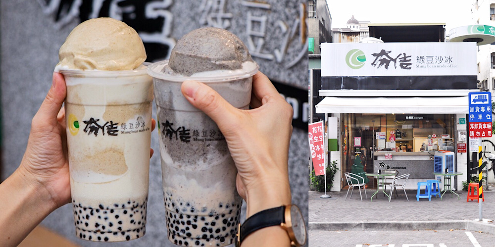 台南海安路美食『夯佶綠豆沙冰』招牌綠豆沙牛奶/黑豆沙牛奶/花生牛奶三大人氣飲品,當日現煮現賣,讓人一喝就上癮的美味。