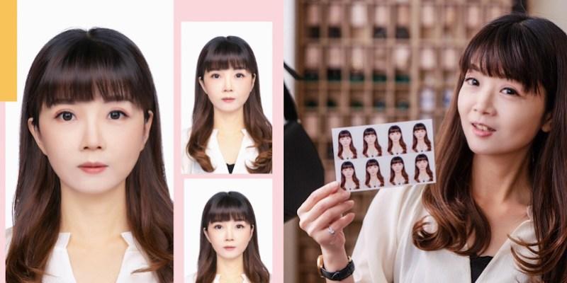 台南證件照【Lionfu攝影獅證件照】現拍現修快速交件,專業拍攝精緻修圖,韓系美照質感滿分!