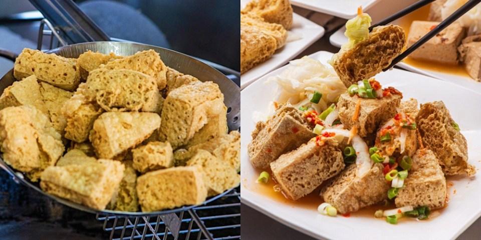 台南阿太伯臭豆腐酥脆又多汁 ! 還有獨家研發的泰式酸辣和章魚燒風味,創造出獨一無二的台灣味!