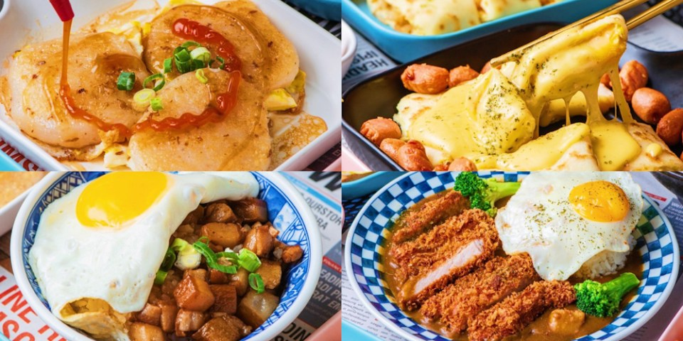 台南「休蛋宵夜小賣所」吃宵夜的好去處 ! 米粿、肉燥飯、咖哩飯、鍋燒意麵、古早味蛋餅,半夜吃這些根本太犯規!