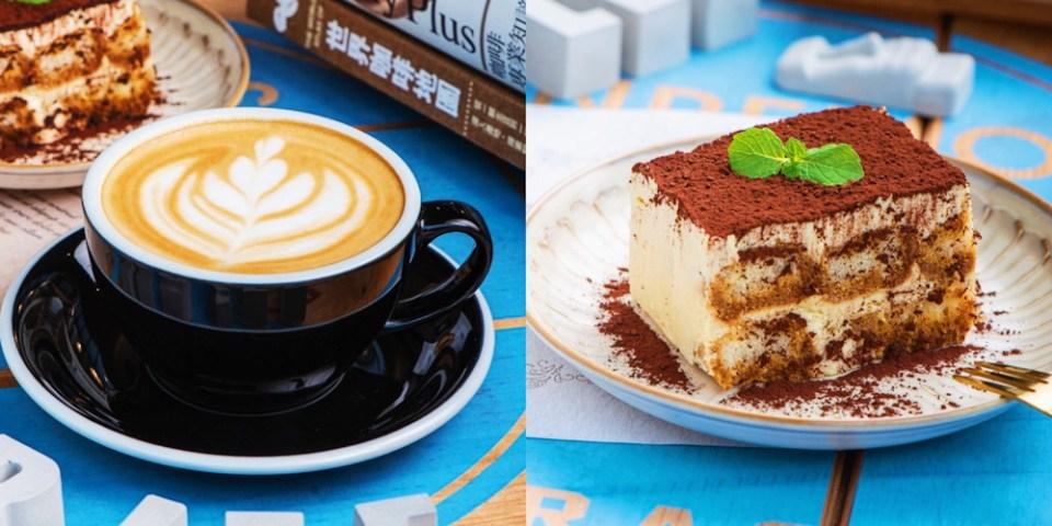 台南咖啡「Mr. LeeWhite Café李白先生咖啡」一週只開二天的神秘咖啡廳,自家烘焙咖啡豆,萃取一杯令人醉心的好咖啡 !