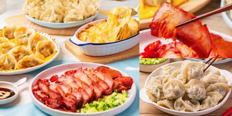 台南【阿樂師油雞】終於推出真空料理包 !「紅糟叉燒肉」搭配「手工水餃」食神級的料理美味上桌 !