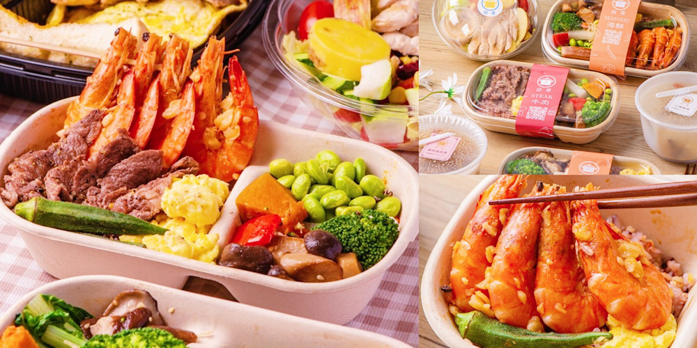 台南『甜栗健康餐盒』竟然有超好吃的蒜蝦飯 ! ! 養生與美味兩兼顧,增肌減脂吃出好身材 !