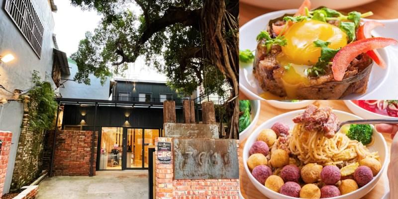 台南「7611餐廳」巷弄裡的老屋庭院餐廳,高規格的享受、平價的消費 ! 不推怎麼行 ! !
