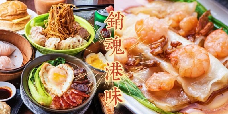 台南「豪爺港茶」平價港式點心,傳承香港師傅的好手藝 ! 料好實在 !