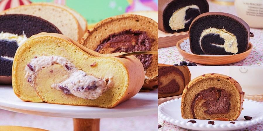 彌月蛋糕推薦【馬可先生】不加一滴水的燕麥豆漿蛋糕捲,美味與營養兼具的幸福滋味 !