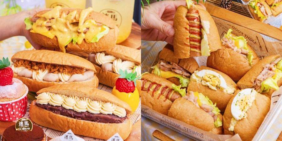 台南「迷馬TEA BAR」卡士達杯子蛋糕竟然只要25元 ! 還有繽紛可口的野餐盒,超多口味全部都想吃一輪 ! !