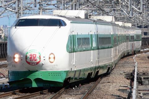 【JR東】新幹線大宮開業25周年記念列車