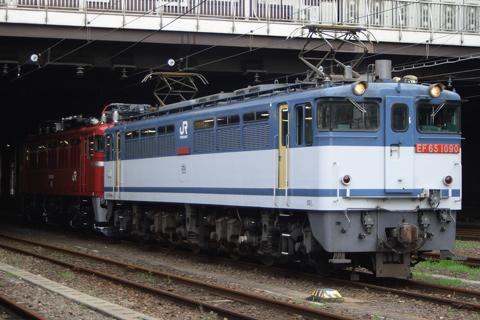 【JR貨】ED75-1034大宮車両所出場