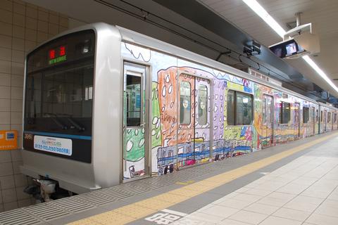 【小田急】3661F「ゆめの列車」