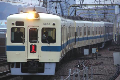 【小田急】5063F+3279F試運転