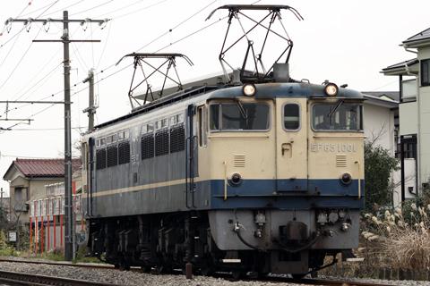 【JR貨】EF65 1001南武線ハンドル訓練