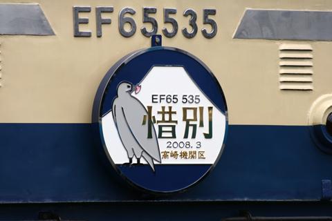 【JR東】おおみや鉄道ふれあいフェア